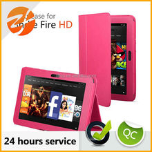 leather case cover for amazon kindle fire hd7