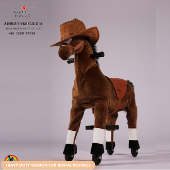 Kiddie Mechanical horse ride, plush skin ride on pony on cycle system, plush mail rider