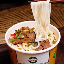 Chinese Hot selling Buckwheat Noodles Manufacturer High Quality Instant Japanese Ramen Noodle <strong>rice</strong>