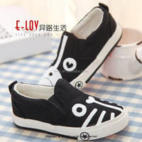 NO.XW065H Hand-printed Hot sales cheap new style black children's shoes