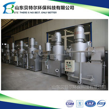 2017 Newest Technology Smokeless Waste Burning Machine For Garbage Treatment With Absorption Chamber
