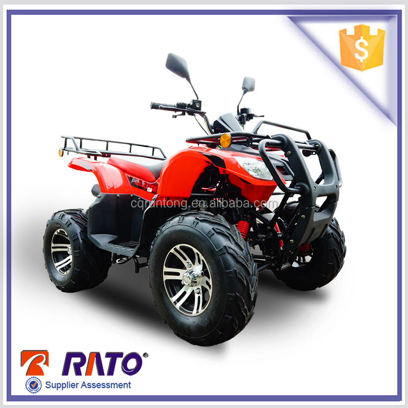 Cheap racing atv 150cc for sale