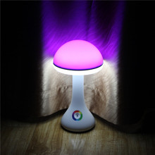 New design bedroom lamp-color changing mood light with LED table lamp