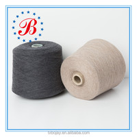 Nm 2/26 Hotsale 100% Cashmere Yarn for Knitting and Weaving
