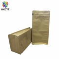 Food grade standard brown white kraft paper flat bottom bags with valve / tear zipper for coffee