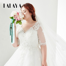 Alibaba Wedding Dress Bridal Gown 2017