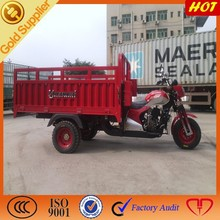 250cc trimoto wheeled motorcycle/ tricycle motor/ Motorized three wheeled cargo truck