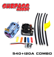 Radio Control Toys Rocket 540 brushless sensor dc motor ROAR with 120A speed controller+LED Program Card