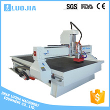 cnc router machine woodworking/wooden door design cnc router machine/cnc router 1530