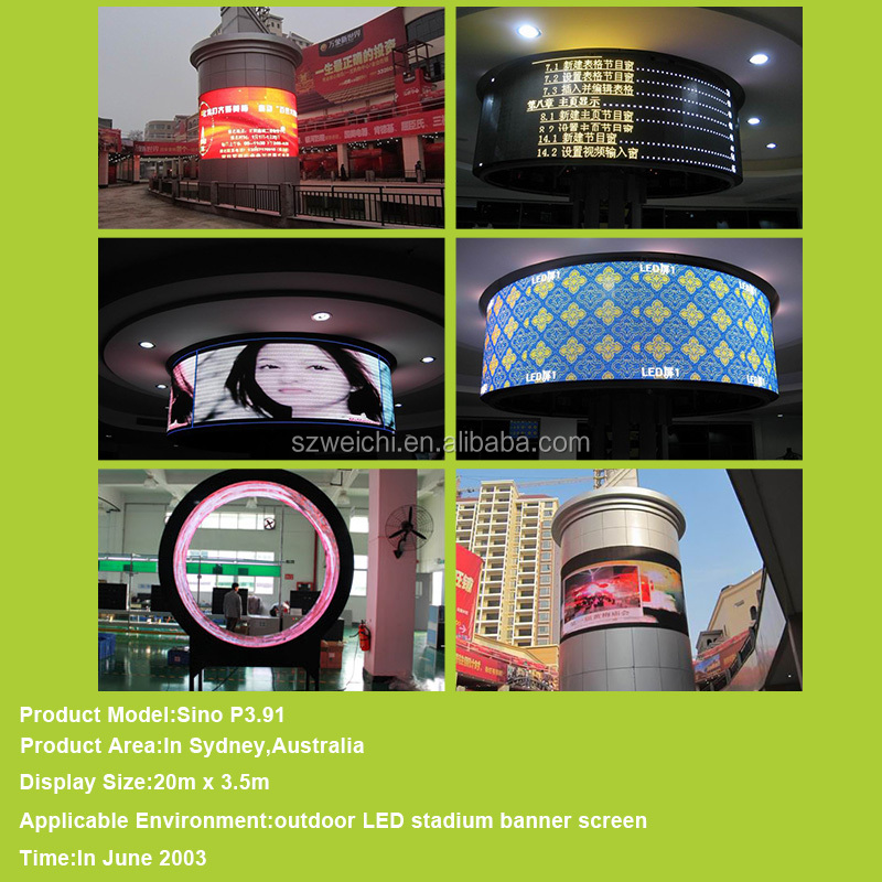 p8 outdoor led display price p10 flexible curtain track p7.62 module