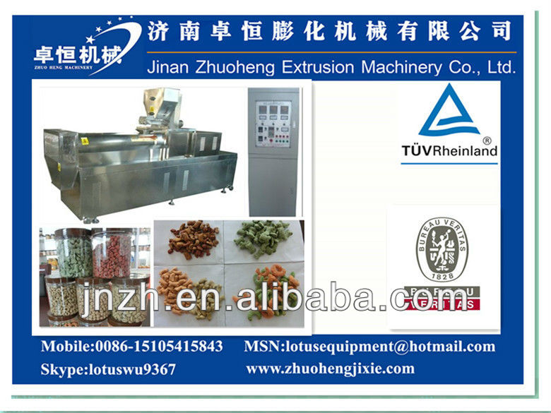 hot sale pet food processing plant