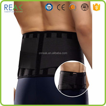 Hot selling industrial back support Professional cheap