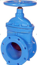 Ductile iron resilient seated wedge gate valves soft sealing with inside screw