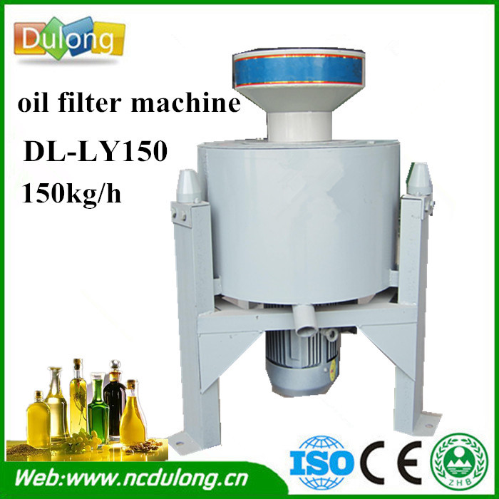 Factory Supply Olive Oil Filter Machine DL-LY150 Centrifugal Oil Filter