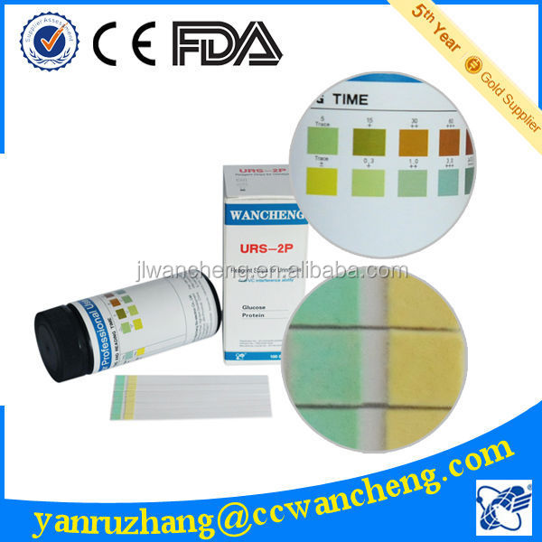 Disposable urine URS-2P urine dipstick test diabetes