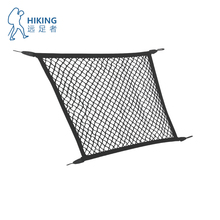 Elesticated cargo knotless nylon net for sale