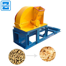 High capacity Dura Wood Shaving Machine | Machines To Make Wood Shavings