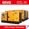 Competitive price 64KW factory directly sale diesel generator