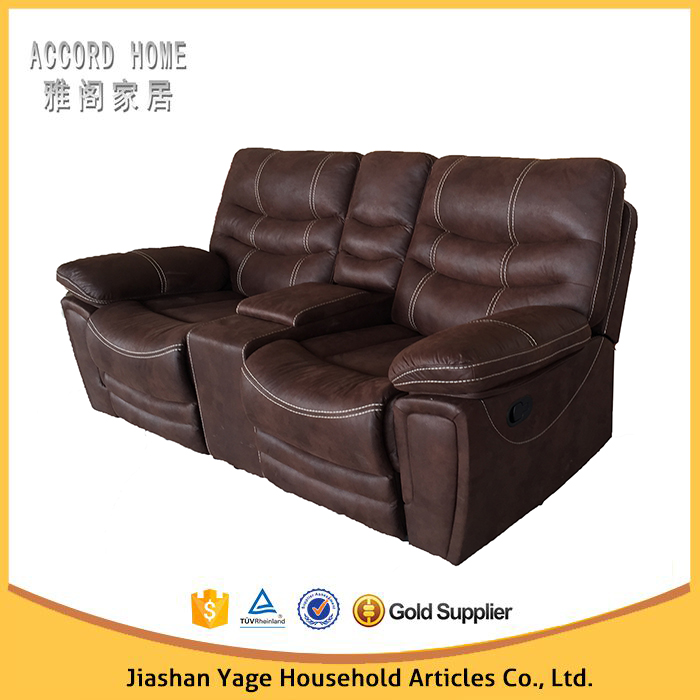 Modern style leather loveseat recliner office sofa/function 2 seater sofa