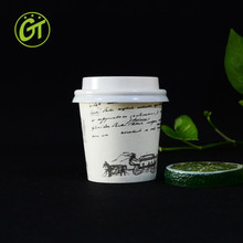 Single Wall PE Coated Small Size of Coffee Paper Cups