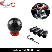 Ryanstar Carbon Fiber auto Ball Gear Shift Knob