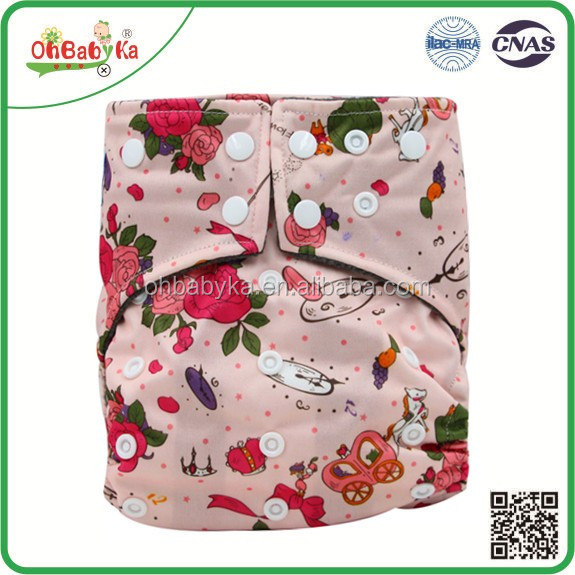 ohbabyka hot sale sleep baby diapers
