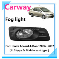 Hot selling automobile parts fog light for Honda accord 4 door parts