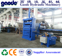 HC82-250F new and surplus automatic plastic baler machine