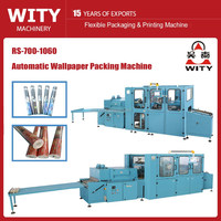 automatic gift paper packing machine
