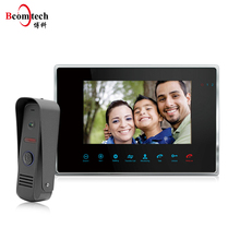 120degree Wide Angle 960P Doorbell Intercom with Room to Room Intercom Function