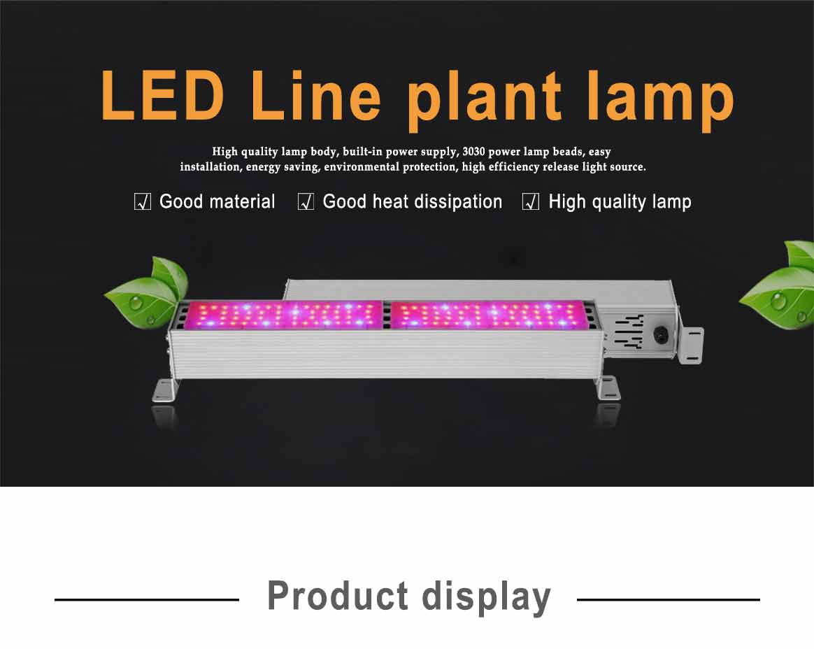 IP65 100w  LED Linear Grow Light Greenhouse Planting for agriculture hydroponic grow systems led grow flowering lamp