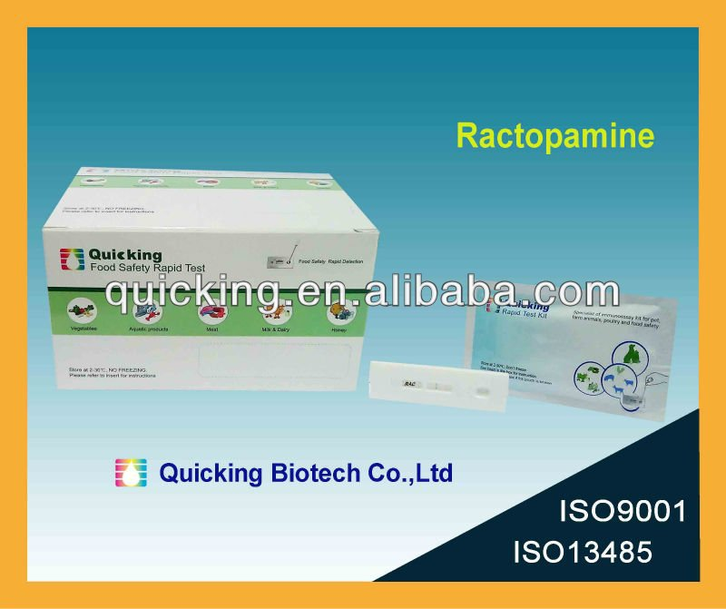 Ractopamine residue rapid test kit (urine,5ppb)