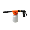 new arrival foam blaster adjustable ratio car wash foam spray gun