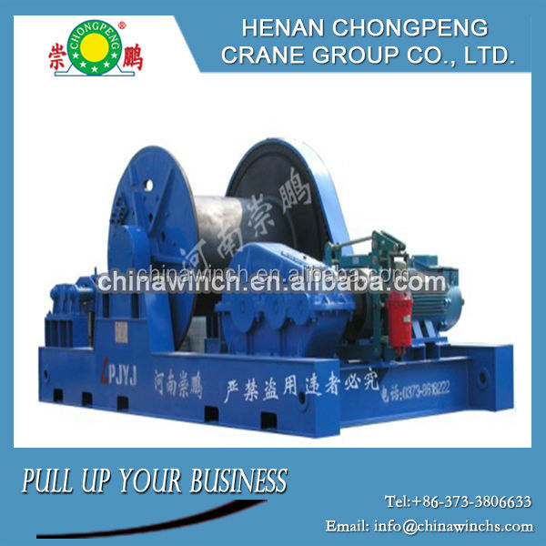 100ton Winch for Self-propelled Articulating Boom Lift