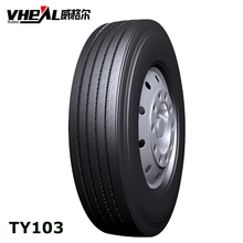truck tire 13R22.5 from China factory with nice price inner tube