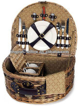 wholesale wicker picnic basket,bread basket on sale