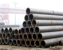 Manufacture Sold And Factory Price high quality low carbon steel pipe fittings carbon steel pipe/tube for building