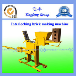2015 No power and voltage Portable small mobile manual block making machine made in China