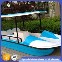 2017 Cheap fiberglass pedal boat for sale philippines