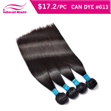 Best Selling 100% Virgin Human Hair brazilian straight hair