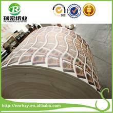 Offset industrial paper roll printing paper roll for making paper cup