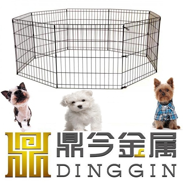 Portable dog fence for sale