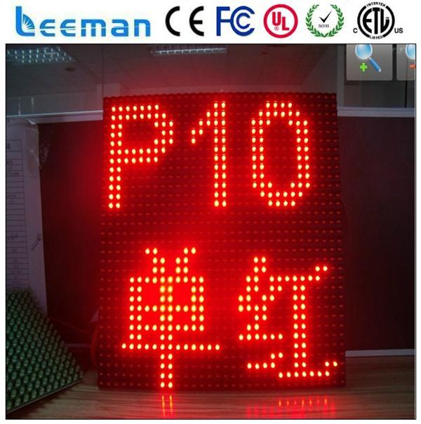 Free shipping leeman <strong>P10</strong> led module red color mini led display led garden light
