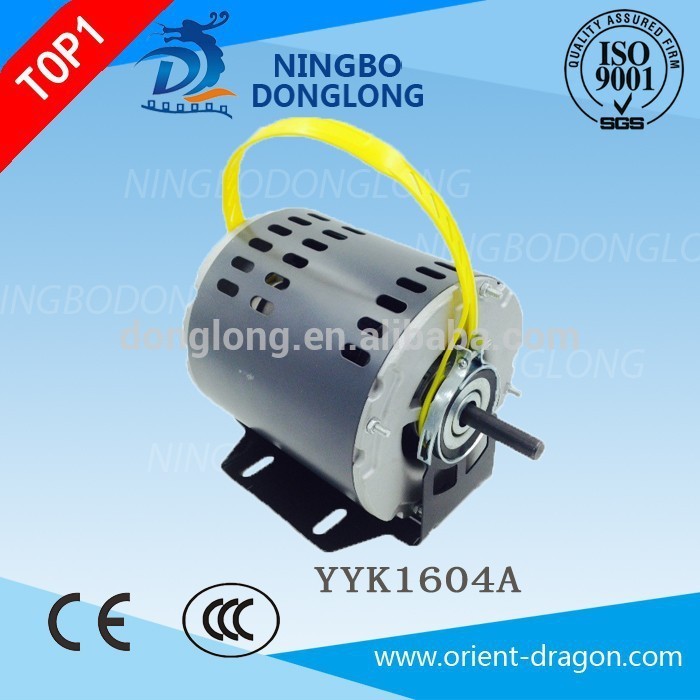 split air conditioner fan motor cooler companies