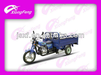 150cc/200cc/250cc Tricycle/cargo triciclo,Three wheels vehicle,handicapped cargo tricyckle