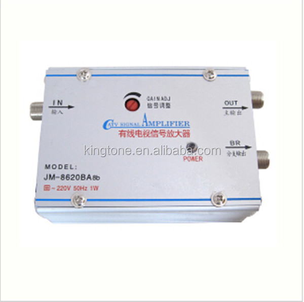 Wholesale House-Hold Indoor CATV Signal Amplifier