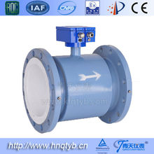 EMG Water flow sensor with High performance