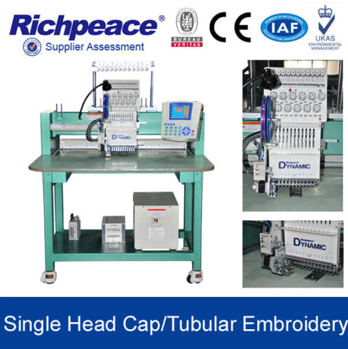 Compterized Cap Embroidey Machine