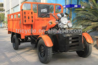 Dohom cargo four wheel motorcycle price for sale