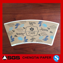 CHENGTAI 6oz to 8 oz Disposable Beverage paper Cup fans